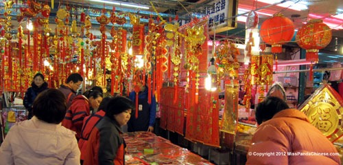 Shopping for Chinese New Year in Taipei, Taiwan